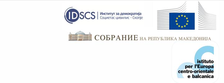 parliament-watchdog-logo