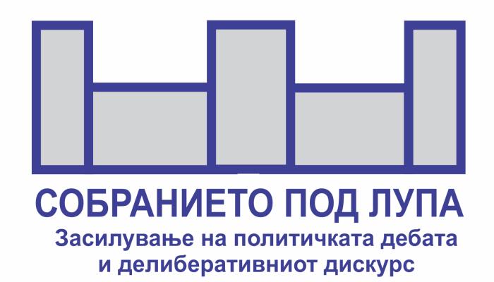 pogled-na-sobranie-logo-mk