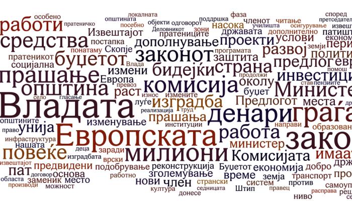 Oblak pratenici oktomvri web