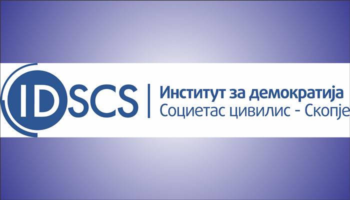 logo-idscs-fountain-back-mk