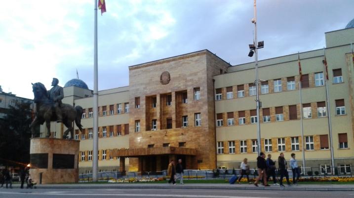 sobranie-zgrada