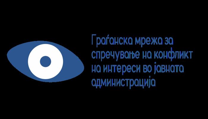 logo mreza mk