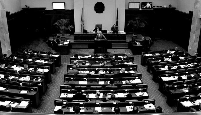 sobranie plenarna