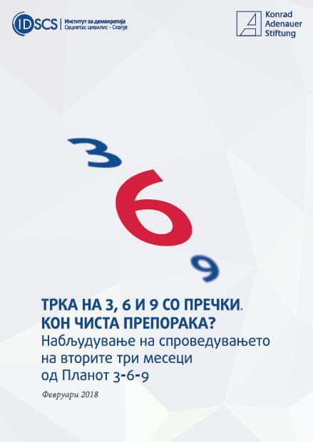 6-9-korica-MK