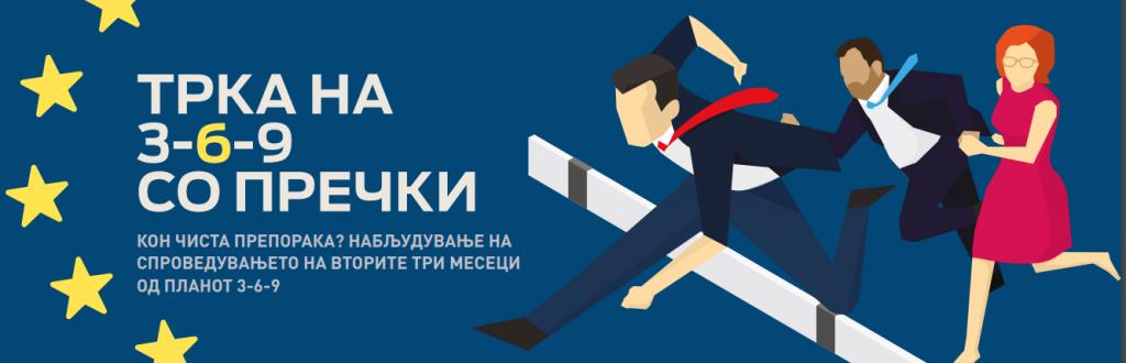 trka-6